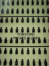 Private Blend
