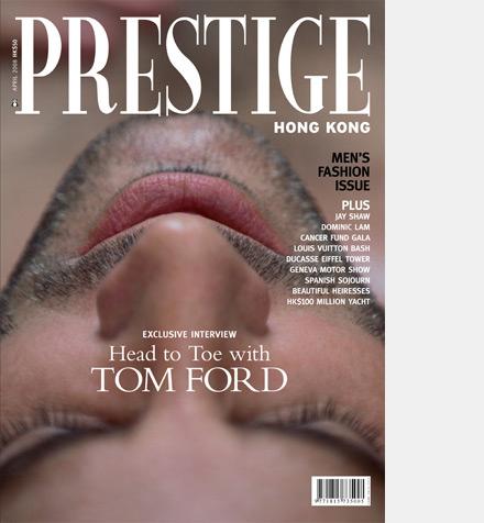 prestige-apr08-cover.jpg