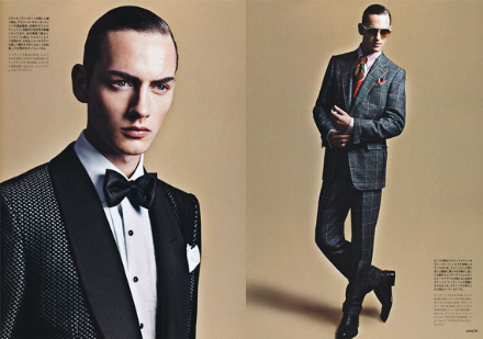 Tom Ford suits and outerwear