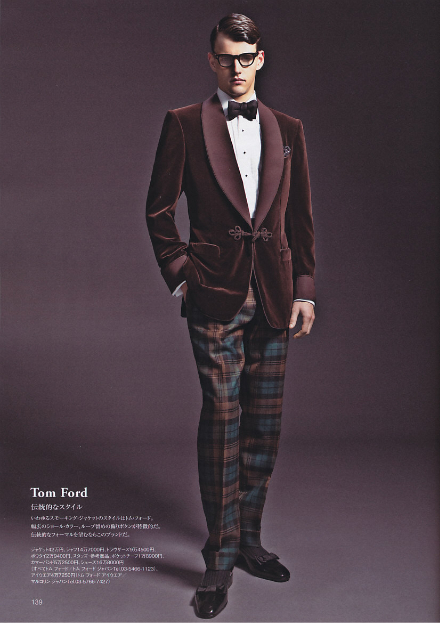 Formal wear of Tom Ford
