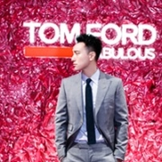 TOM FORD Private Blend Experience in Beijing