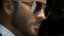 Tom Ford Is Launching a Skin-Care Collection